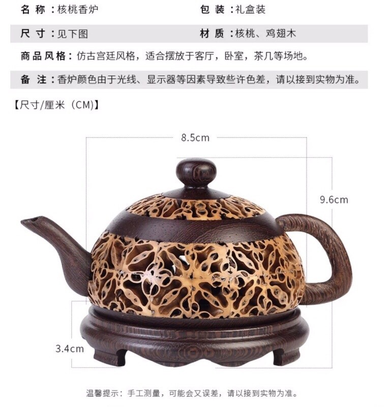 Lucky Teapot Walnut Incense Burner